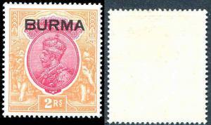 BURMA ON INDIA KGV 2 R SG 14 SC134   Mint Light Hinge 1937