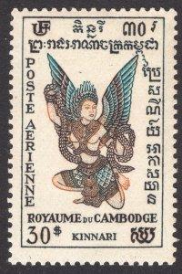 CAMBODIA SCOTT C9