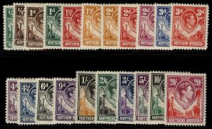 NORTHERN RHODESIA GVI SG25-45, complete set, M MINT. Cat £250.