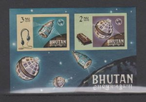 BHUTAN STAMP #55A S/S MNH .LOT#140