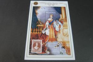 New Zealand S/S 1988 Queen Victoria Sc 889a Sydpex
