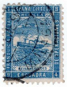 (I.B-CK) Spain Colonial Postal : Melilla Naval Post (Reina Mercedes)