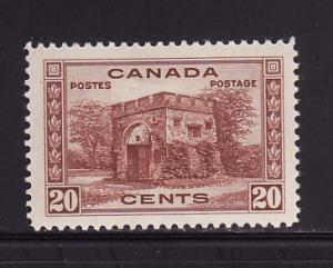 Canada 243 MHR Fort Garry Gate