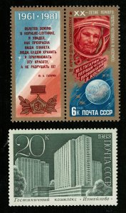 Space, USSR, (3328-T)