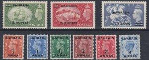BAHRAIN  1950 - 55  S G 71 - 79  SET OF 9  MH CAT £110