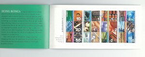 Hong Kong China 2002 Definitive Booklet full pane 12 Low Value Stamps MNH