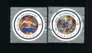 Canada #1885a, f   -1   used VF 2001 PD