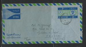 OMAN  (PP2504B)  1984   50 B AEROGRAMME TO PAKISTAN