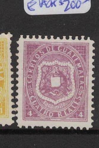 Guatemala SC 5 Copy One MNG (10dqn)