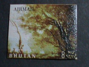 BHUTAN STAMP-COLORFUL OIL PAINTING STAMP-FOREST- MINT STAMP-  VERY FINE