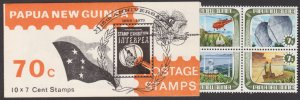 PAPUA NEW GUINEA INTERPEX OPT 1973 70c of booklet MNH Cat. SB5a Block of 10