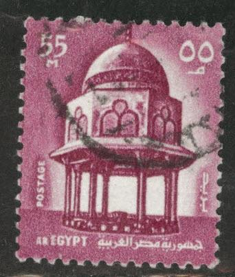 EGYPT Scott 899 Used