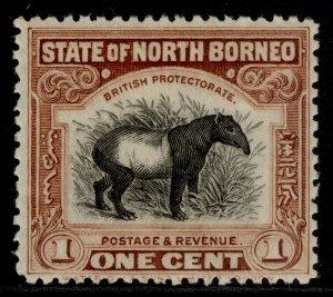 NORTH BORNEO GV SG277, 1c chocolate-brown, M MINT.