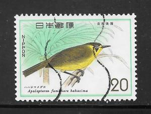 Japan #1201 Used Single. No per item S/H fees