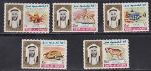Umm Al Qiwain # O1-5, Sheik - Fish, Animals, NH, 1/2 Cat.