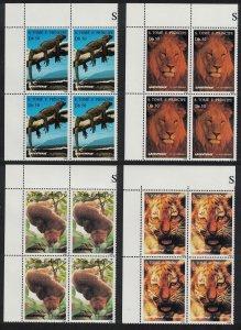Sao Tome Wild Animals Tiger Lion Gecko Potto 4v Corner Blocks MI#1676-1679