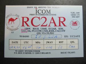 10237 Amateur Radio QSL Card MEDEOR DIPLOM MINSK BELARUS