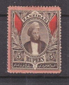 ZANZIBAR, 1896 5r. Sepia, lhm.