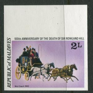 Maldives -Scott 795 - Rowland Hill -1979 - MNH - imperf.- Single 2L Stamp