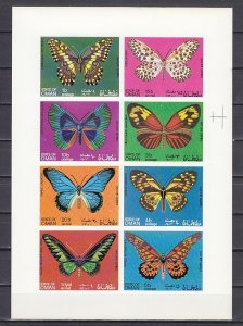 Oman State, 1969 Local issue. Butterflies sheet of 8. IMPERF. ^