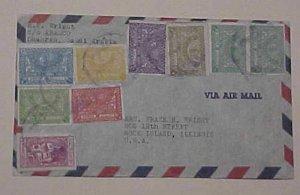 SAUDI ARABIA  8 COLOR 9 STAMPS DHAHRAN CIRCA 1940's-1950's  TO USA