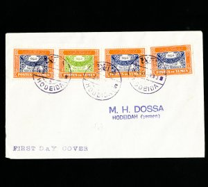 Yemen Rare First Day Cancelled Stamp Cover