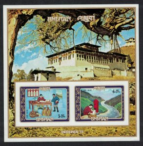 Bhutan 'INDIPEX 73' Philatelic Exhibition MS Imperf MI#Block 63B