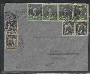 CHILE  (P3108B)      A/M  COVER   1PX4+50CX2+40CX2  SANTIAGO TO GERMANY