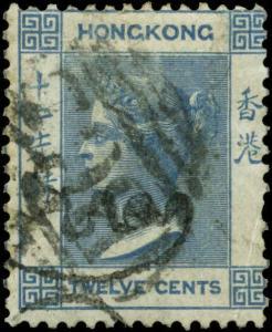 Hong Kong Scott #15b Used  Deep Blue