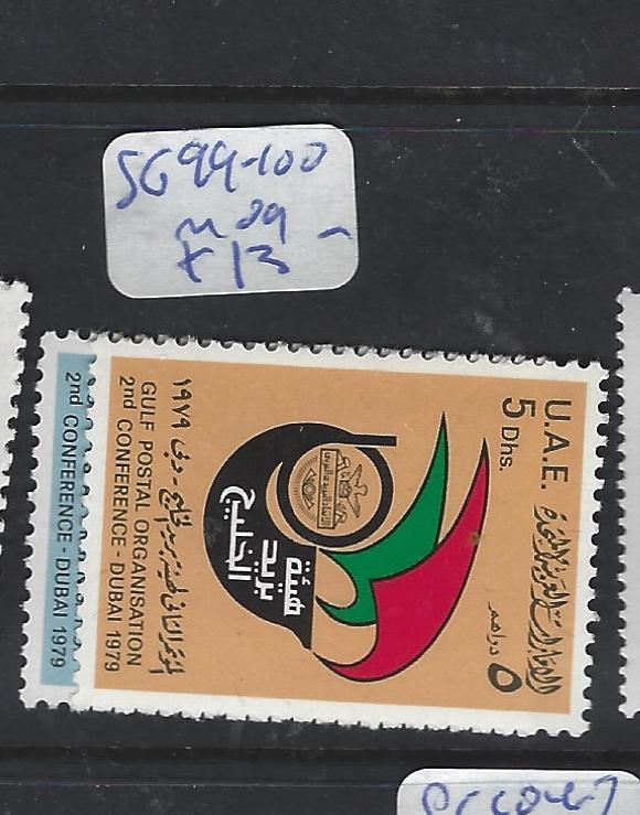 UNITED ARAB EMIRATES (P2812B)  SG  99-100   MOG