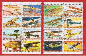 Equatorial Guinea 1974  Airplanes  Free S/H