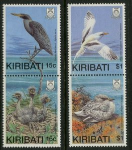 KIRIBATI Sc#522-525 1989 Birds & Their Young Pairs Complete Set OG Mint NH