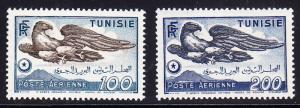Tunisia 1950 Airmails Birds C15 C16   VF/NH(**)