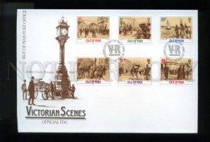 161462 ISLE OF MAN 1987 Victorian Scenes FDC cover