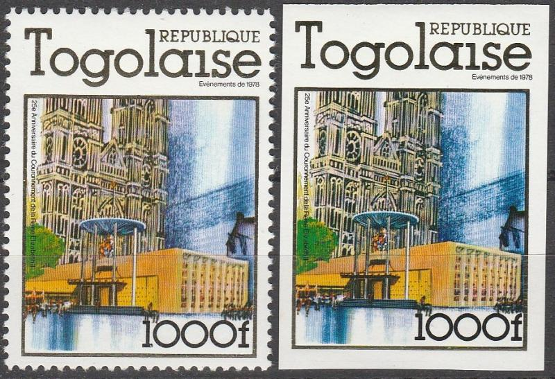 Togo #979   MNH Perf & Imperf   CV $18.00  (A8657)