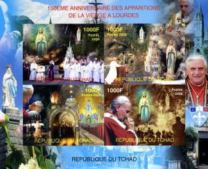 Chad 2008 Pope John Paul II in Lourdes Sheet Imperforated mnh.vf