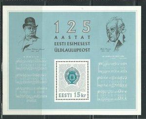 1994 Estonia Scott Catalog Numbers 269 Unused Never Hinged