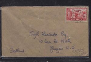 SARAWAK POSTAL HISTORY (PP1509B) 1950 KGVI 8C DEBAK TO ENGLAND