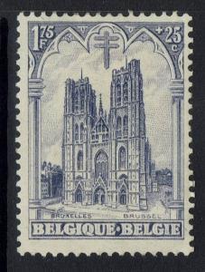 Belgium SC# B82, Mint Hinged, Shallow Center Thin - Lot 103016
