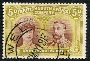 Rhodesia SG141a 5d Double Head P14 Brown-purple and Ochre Lines by Kings cheek