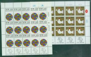 Israel, 549-550, MNH, UPU Centenary, 1974, Full Sheets