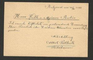 SERBIA TO GERMANY-TRAVELED POSTCARD-POSTAL STATIONERY-1899.