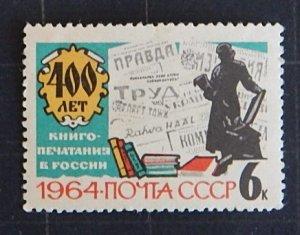 Soviet Union, (1926-Т)