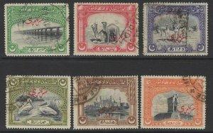 PAKISTAN-BAHAWALPUR SGO1/6 1945 OFFICIAL SET USED