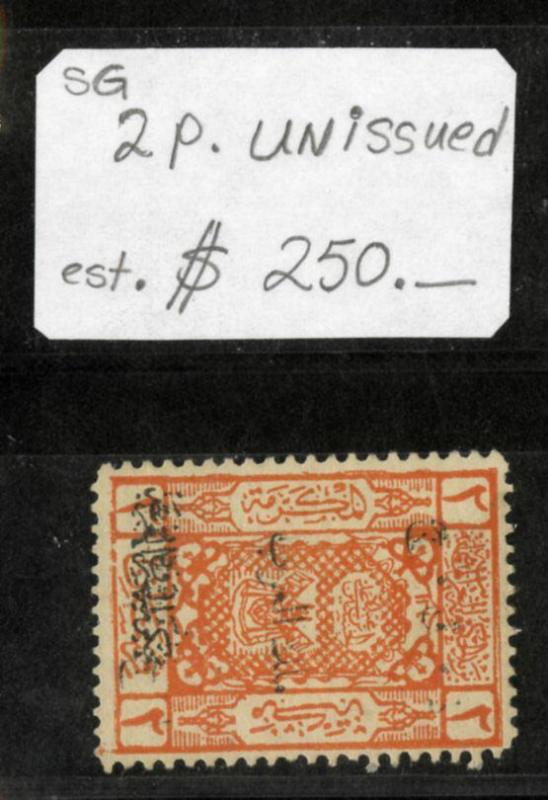 Jordan Stamps UNLISTED IN SCOTT Extremely Rare Color