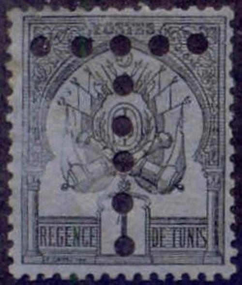 Tunisia 1887-98'T' Postage Due Perfin on 1c Coat of Arms Stamp