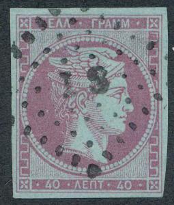 Griechenland 14 Gebraucht, 4 Rand, 40 Lepta, Licht Abbrechen