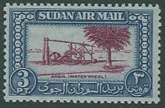 British Sudan SC# C37 Water Wheel 3p MH
