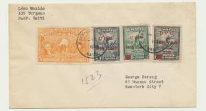 HAITI 1949 UPU AIRMAILS ON FIRST DAY COVER (SEE BELOW)