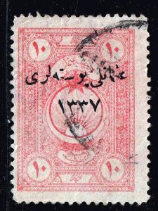 Turkey Stamp 1921 Official Stamps Ovpt osmanli postalar + 1337  10PA USED